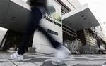 Les ventes trimestrielles de Pão de Açucar au Brésil déçoivent