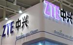 Marché : ZTE avertit sur une perte nette au titre de 2012