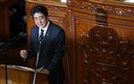 Marché : Le Premier ministre japonais rappelle sa promesse à la BoJ