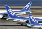 Marché : ANA a perdu 11 millions d'euros à cause du Dreamliner en janvier