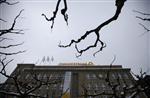 Marché : Commerzbank affiche une perte nette de 720 millions d'euros