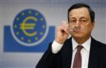 Marché : Mario Draghi informé des doutes de la BoI sur Monte Paschi