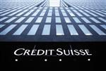 Marché : Crédit Suisse fait moins bien que prévu au 4e trimestre