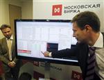 L'opérateur de la Bourse de Moscou fait ses débuts en Bourse