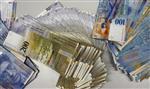 Europe : L'UE étend au franc suisse son enquête sur Libor et Euribor