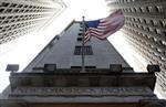 Wall Street : Wall Street ouvre sur une note hésitante