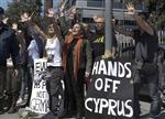 Marché : Chypre pourrait adoucir la taxation des dépôts bancaires