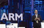 Marché : Démission du PDG d'ARM, le titre chute en Bourse