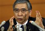 Marché : La BoJ fera tout ce qu'il faut pour les 2% d'inflation au Japon