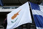 Marché : Chypre transfère ses filiales bancaires grecques à la Grèce