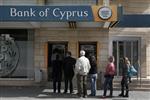 Marché : Vers une taxe bancaire de 25% au-delà de 100.000 euros à Chypre