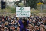 Marché : Chypre juge
