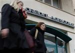 Europe : CASA ou les difficultés des banques de second rang