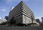 Marché : La BoJ a franchi ses propres limites de rachats d'actifs
