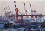 Marché : USA et Japon mènent la reprise économique, selon l'OCDE