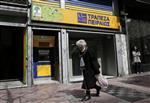Piraeus Bank a limité sa perte nette en 2012