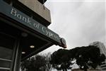 Marché : Chypre confirme les ponctions sur les gros déposants