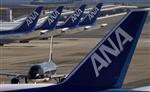 Marché : Les pilotes d'ANA vont s'entraîner à reprendre les vols du B787