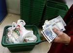 Marché : Les prix grecs baissent pour la première fois depuis 1968