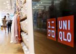 Marché : Fast Retailing  maintient son objectif de résultat
