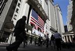 Wall Street : Wall Street ouvre en légère baisse au lendemain de ses records