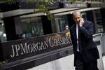 Marché : Bénéfice trimestriel supérieur aux attentes pour JPMorgan Chase