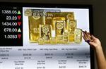 Marché : La chute de l'or, un mauvais présage pour l'économie
