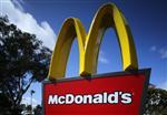 Marché : Bénéfice trimestriel en hausse pour McDonald's, ventes en recul
