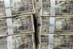 Marché : Le yen dope les volumes sur le change