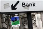 Marché : Lloyd's mettra en Bourse 630 agences