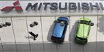 Marché : Bénéfice net record en 2012-2013 pour Mitsubishi Motors