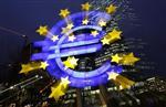 Marché : L'inflation faiblit et le chômage bat un record en zone euro