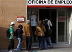 Marché : Baisse en trompe-l'oeil du chômage en Espagne en avril