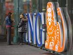 Marché : ING prévoit l'entrée en Bourse de l'assurance européenne en 2014