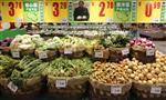 Marché : Hausse de l'inflation en Chine en avril