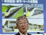 Marché : Hitachi va créer 24.000 postes, vise une marge de plus de 7%