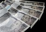 Marché : Tokyo réagit prudemment à la remontée soudaine du yen