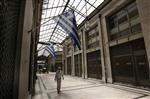Marché : Le PIB de la Grèce recule plus que prévu au 1er trimestre