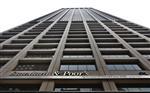 S&P s'inquiète de l'effet du Livret A sur les banques françaises