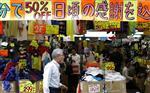 Marché : L'indice du moral des ménages au Japon repasse dans le vert