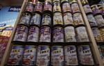 Pékin ouvre une enquête sur le secteur du lait infantile