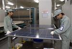 Marché : Pékin propose de plafonner ses exportations de panneaux solaires