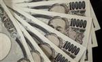 Marché : Croissance du crédit bancaire sans précédent en 4 ans au Japon