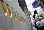 Wall Street : Wall Street ouvre en hausse, vise la passe de trois