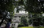 Marché : La BoJ maintient sa politique et évoque un début de reprise