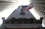 Wall Street : Wall Street ouvre sur une note stable, Citigroup monte
