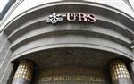 Marché : UBS va rembourser l'aide fournie par la Suisse