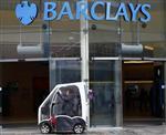 Marché : Barclays va lever 5,8 milliards de livres