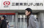Marché : Résultats de Mitsubishi UFG et Mizuho portés par l'