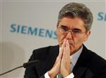 Siemens publie un résultat opérationnel inférieur au consensus